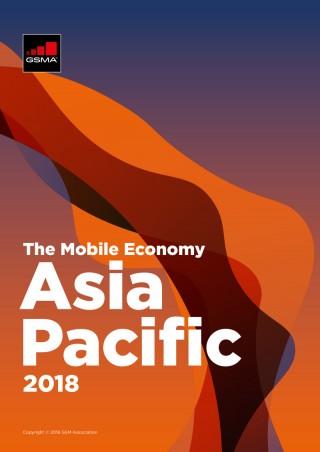 Отчет о мобильной экономике Азиатско-Тихоокеанского региона